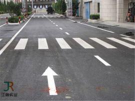 道路标线涂料厂有哪些