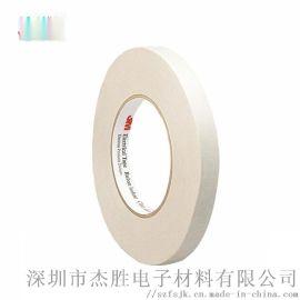 原裝進口3M361玻璃布膠帶 3M361膠帶