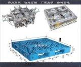 中國塑膠模具定做 防靜電PP站板模具