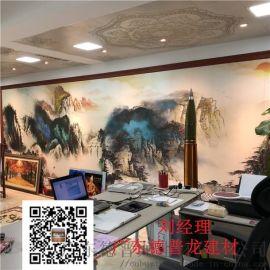 展厅艺术3D装饰造弧形-雕刻镂空3D窒孔铝单板