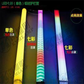 LED护栏数码管跑马灯内控七彩单色轮廓户外防水