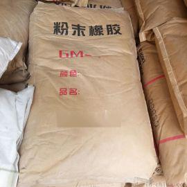 粉末橡胶专用于PVC增韧改性橡胶原料PNBR
