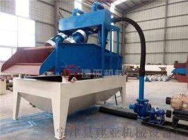 细沙回收机厂家直销尾矿回收装置脱水型尾矿回收装置
