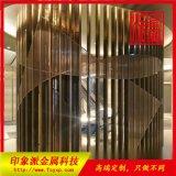304鈦金不鏽鋼管制屏風 不鏽鋼格柵生產廠家