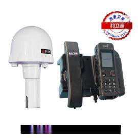 卫星应急通信电话Isat2Dock-pPLUS+
