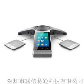 深圳视频会议代理亿联CP960 IP会议电话机现货