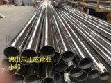 東莞拋光不鏽鋼鏡面管廠家,304不鏽鋼精密管現貨