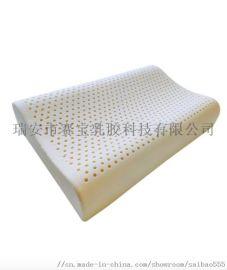 源头厂家泰国天然乳胶枕定制颈椎按摩枕波浪枕