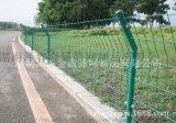 【廠家現貨供應】公路護欄網,農場圍欄,隔離柵網片
