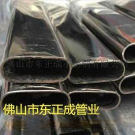 东莞不锈钢异型管现货报价,不锈钢椭圆管多少钱