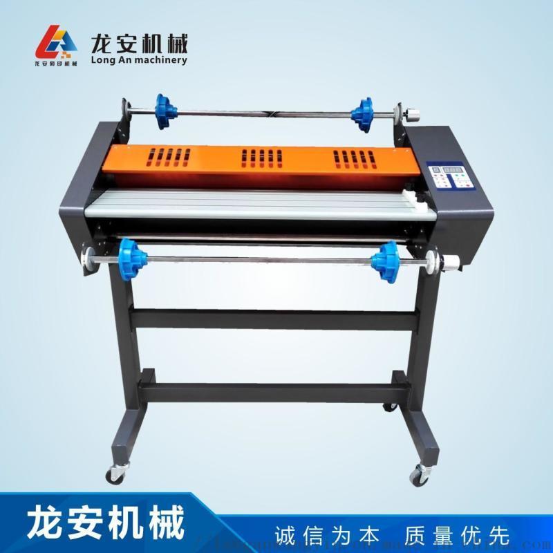 LA480加熱覆膜機 廣告紙過膜機 智慧控制覆膜機