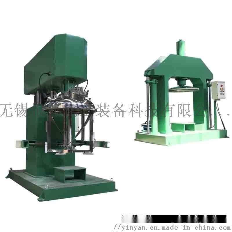 双轴真空搅拌机 双轴分散搅拌机 双轴多功能搅拌机