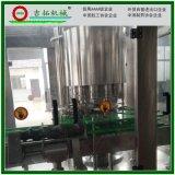 厂家直销 含气饮料等压灌装机 三合一 小瓶饮料生产设备 加工