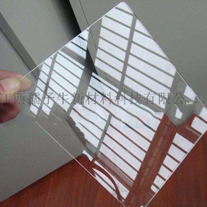 厂家批发销售372挤压板透明板工艺级亚克力板