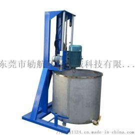 东莞勄航电动分散机厂家 可定制高转数油墨分散机