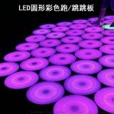 LED圆形感应地板砖 跳舞地板砖 LED地砖灯