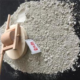 厂家供应氧化钙 PH值调节剂 漂白消毒