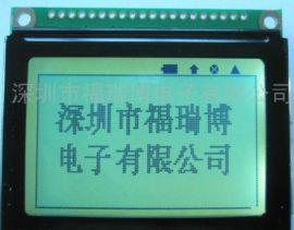 LCD液晶屏(12864F2)