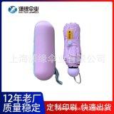 夏季防晒遮阳伞黑胶防紫外线折叠女士防晒用伞厂家