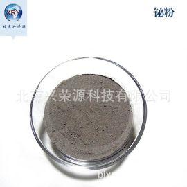 石油射孔弹体铋粉 纳米微米铋粉 防辐射高纯超细铋粉