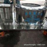 PSB1000平板式上卸料離心機