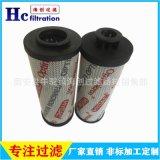 厂家直销 折叠滤芯0240R075W/HC/-KB 液压回油 不锈钢滤芯