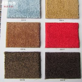厂家批发 KTV满铺工程防滑手工地毯满铺酒店办公客厅地垫多色可选