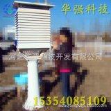 厂家供应玻璃钢百叶箱厂家直销质量保证定做气象专用百叶箱