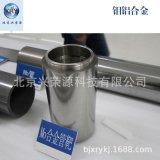 MoAL65: 35铝钼合金 铝钼合金块 铝中间合金 科研铝基中间合金
