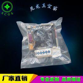 星辰定制尼龙真空袋 透明真空复合袋 三边封和自封骨袋尺寸定制
