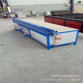 现货批发 全自动亚克力折弯机 塑料板热弯机 节能上下加热折弯机