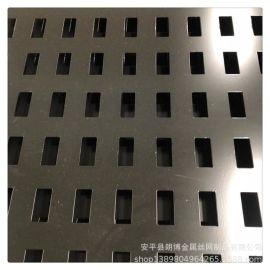 现货方孔瓷砖展示架黑色烤漆冲孔板瓷砖挂板