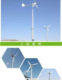 **小型风力发电机厂家直销家庭用带空调小型风力发电机组
