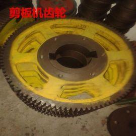 供应Q11系列剪板机配件,剪板机大齿轮,剪板机连杆