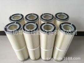 厂家供应安满能集尘机滤筒220*250