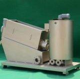高效污泥压滤机,污泥压滤机,压滤机
