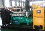 厂家直销30KW天然气沼气发电机组工厂废气气体转换电能解决方案