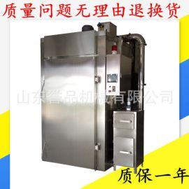 鱼肉牡蛎烟熏炉 中小型全自动蒸煮烘烤电加热板鸭风干烟熏炉机器