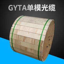 厂家直销 品牌 单模 多模 架空 管道用 移动联通电信级G652 GYTA