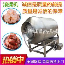 供应肉类真空滚揉机 厂家直销变频调速呼吸式鱿鱼快速入味腌制机