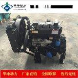 農用機490柴油機工程機械固定動力玉米脫粒機用ZH490柴油發動機