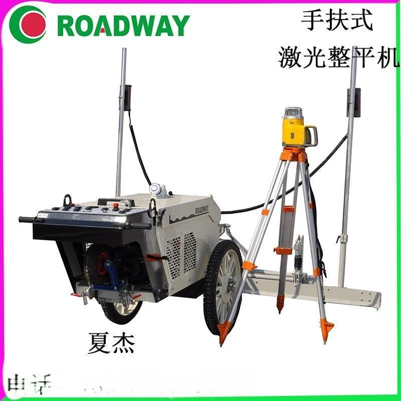 路得威 混凝土整平机RWJP21混凝土激光整平机厂家供应激光扫描混凝土整平机直销潍坊市
