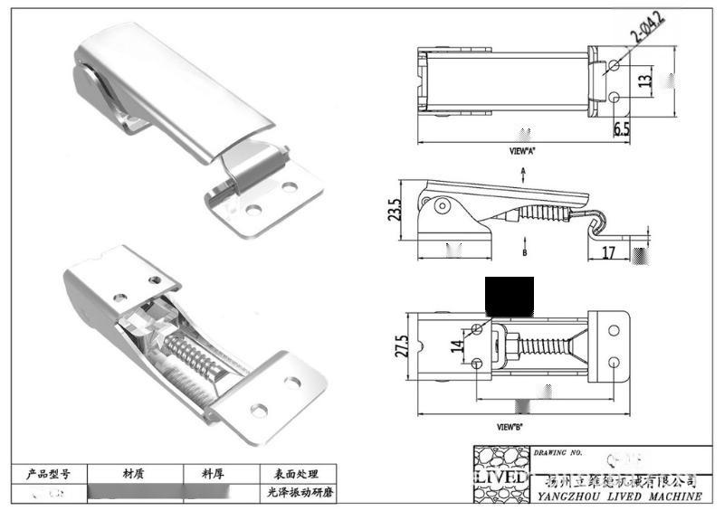 廠家供應QF-008倒翻螺桿調節搭扣 快開調節不鏽鋼搭扣