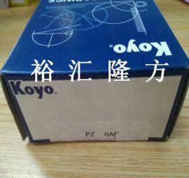 高清实拍 KOYO HC46T090804ALFT 汽车轮毂轴承 46T090804ALFT
