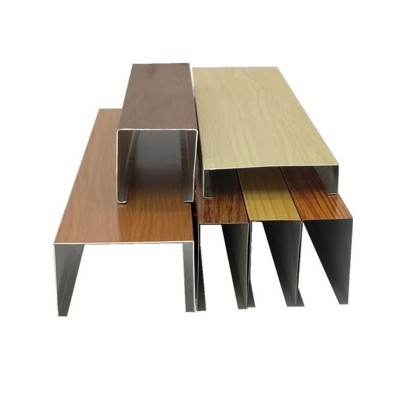 廠家定製木紋鋁方通吊頂天花裝飾材料規格U型鋁方通