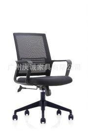 供应職員椅.網布椅.办公转椅,辦公椅,电脑椅