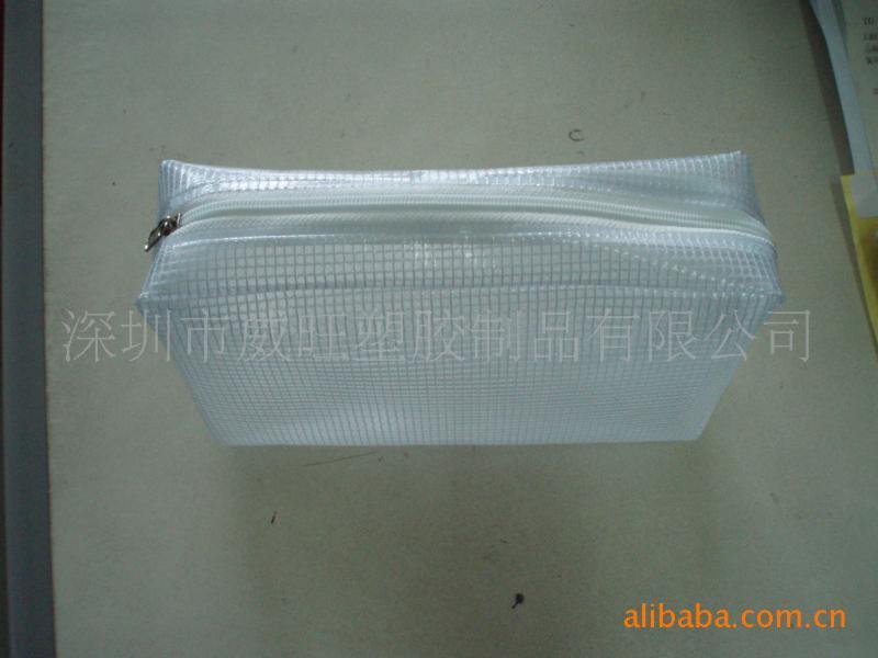 供应PVC 塑料袋包装袋