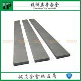 YG8鎢鋼薄片刀條 細晶顆粒鎢鋼長條