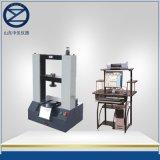 型煤微机控制小型压力试验机 陶瓷压力机