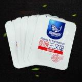 厂家直销定制印刷复合彩印袋零食饼干包装自立自封食品真空包装袋